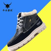 包邮牛头酋长冬季棉鞋男加绒高帮真皮运动休闲男鞋韩版短靴雪地靴