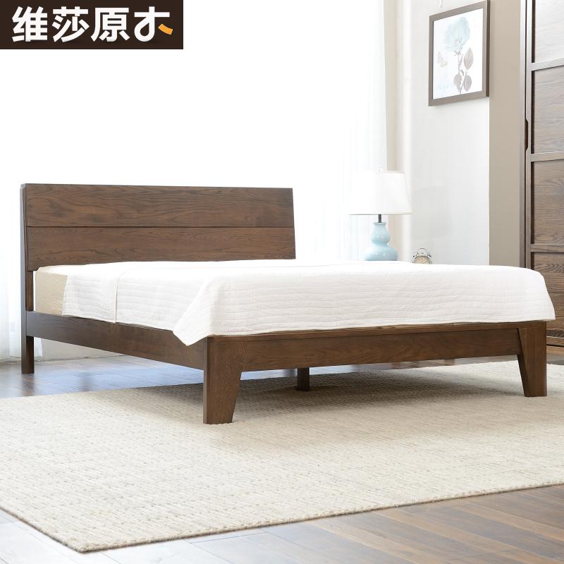 8米纯实木床进口白橡木胡桃色简约现代