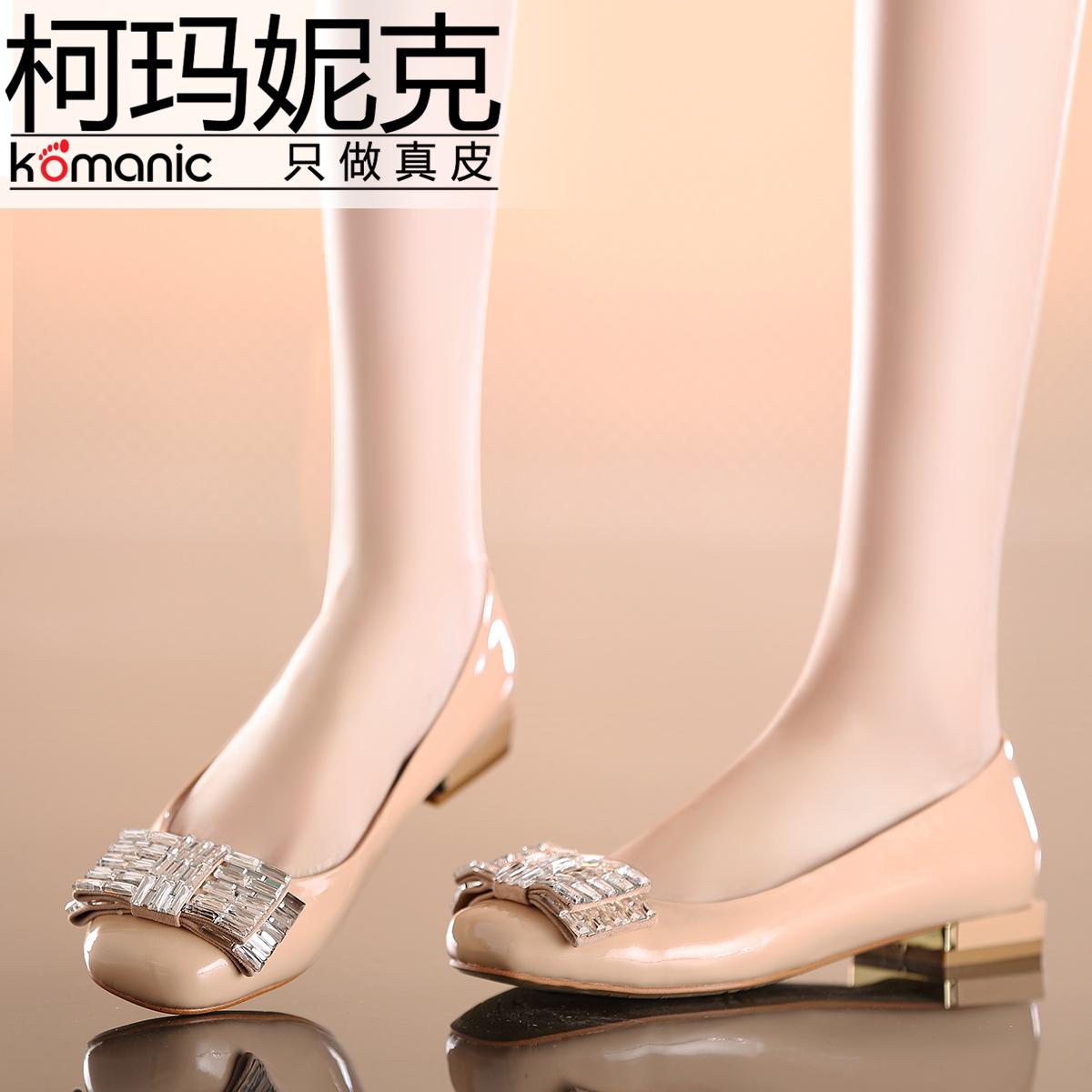 柯玛妮克正品 新款纯色牛漆皮女鞋 水钻方头粗低跟单鞋K46606