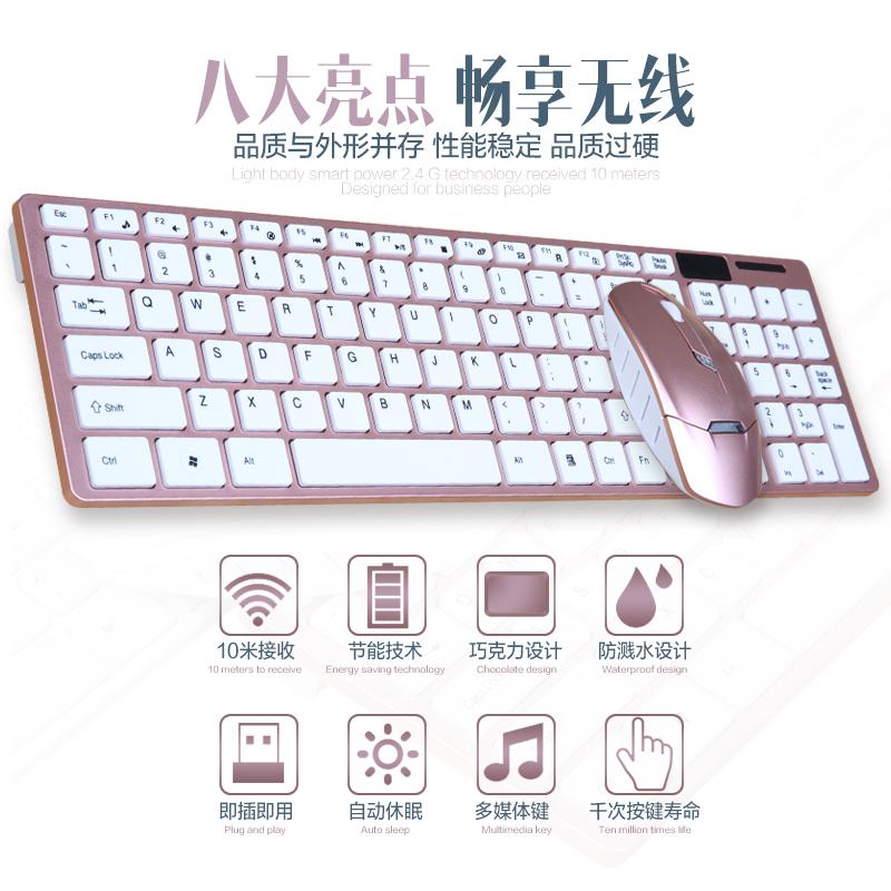 套装无线电脑鼠标台式办公笔记本巧克力家用键盘轻薄防水静音