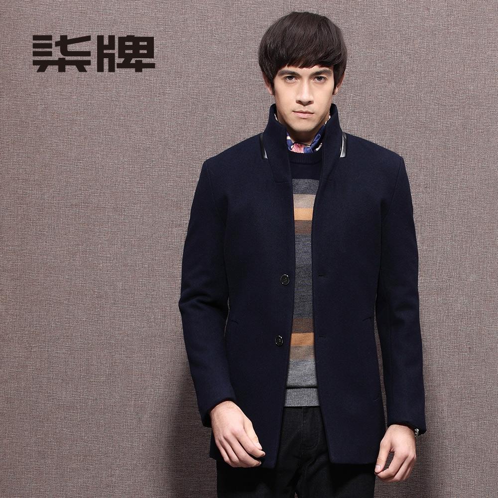 柒牌官方正品冬季新品毛呢大衣 男士中长款立领男毛呢外套冬男装