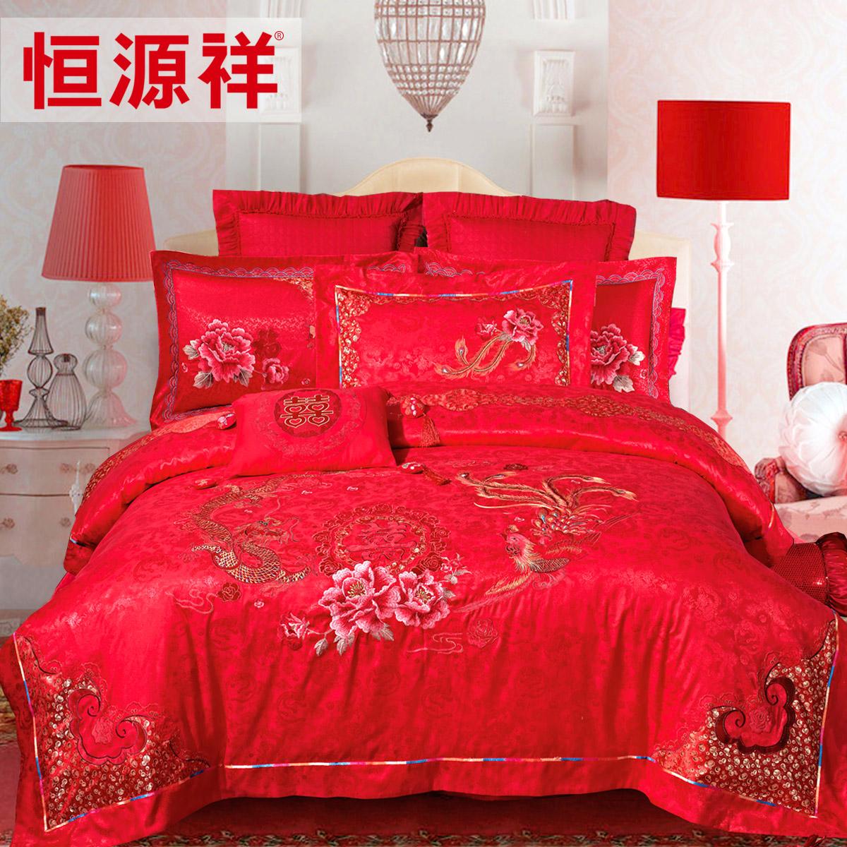 恒源祥床上用品结婚床品绣花新婚庆四件套大红色床单被套4件套