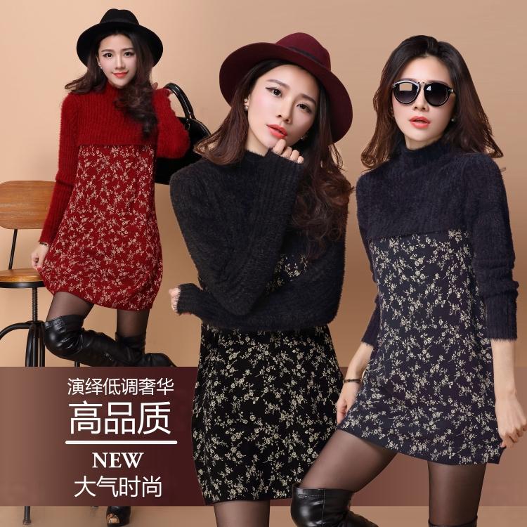 秋冬羊绒衫修身长袖中长款高领加厚针织打底衫套头毛衣妈妈女装裙