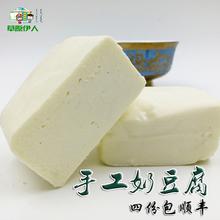 奶豆腐内蒙古特产手工低脂酸奶酪无糖儿童奶制品奶疙瘩 天天特价
