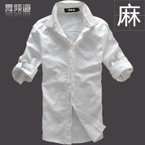 韩版夏装男士休闲亚麻白衬衫夏季修身纯色七分袖棉麻衬衣短袖男装