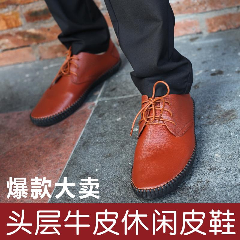 武士龍A03 真皮头层皮男鞋夏季透气鞋男士休闲鞋英伦手工鞋子皮鞋