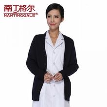 藏蓝色护士服医生服丝光加厚外套针织衫 南丁格尔护士毛衣羊毛开衫