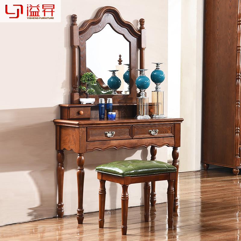 简约美式实木梳妆台 乡村卧室化妆桌带镜组合