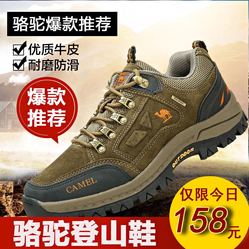 耐磨夏季徒步登山鞋运动鞋透气真皮骆驼防滑休闲户外旅行
