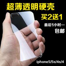 三星i9100手机套硬 三星i9100g手机壳GALAXY SII s2 I9105P透明壳