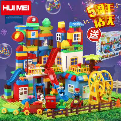 惠美兼容乐高积木拼装大颗粒1-2-4女孩3-6周岁男孩子儿童益智玩具