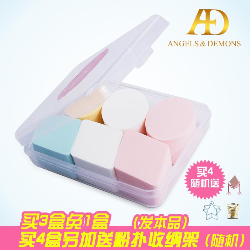 干濕化妝海綿兩用美容卸妝粉撲工具氣墊