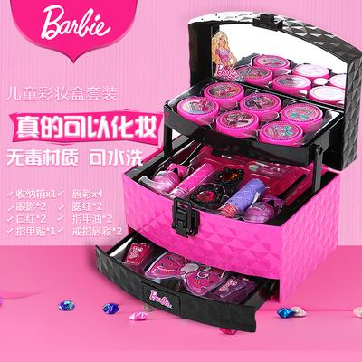 芭比儿童化妆品公主彩妆盒手提箱套装无毒女孩娃娃指甲油生日表演