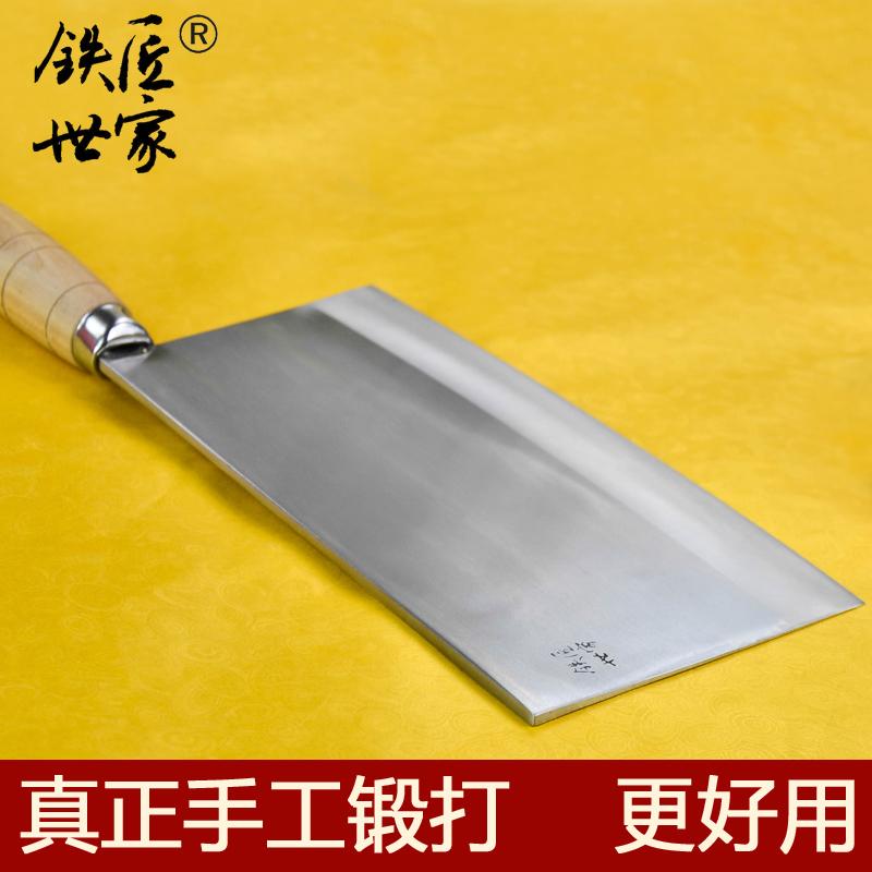 铁匠世家/厨师专业专用大菜刀/纯手工锻打不锈钢切菜切片刀具厨刀