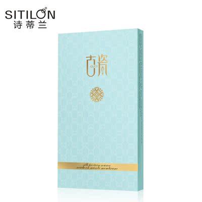 Sitilon/诗蒂兰古瓷.清肌净颜壳多糖纤维面膜补水保湿 提亮肤色