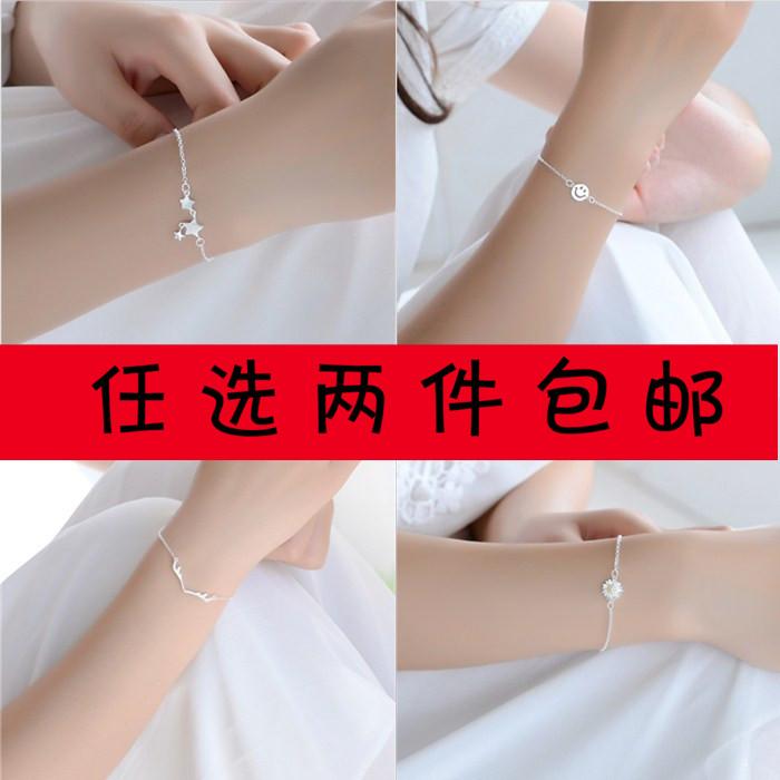 时尚清新生日礼物甜美银铃简约学生女韩版手链