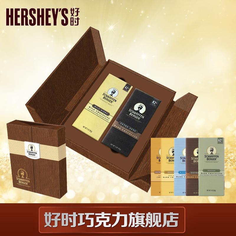 莎芬博格巧克力85g*8 美国进口休闲零食牛奶巧克力精美礼盒装