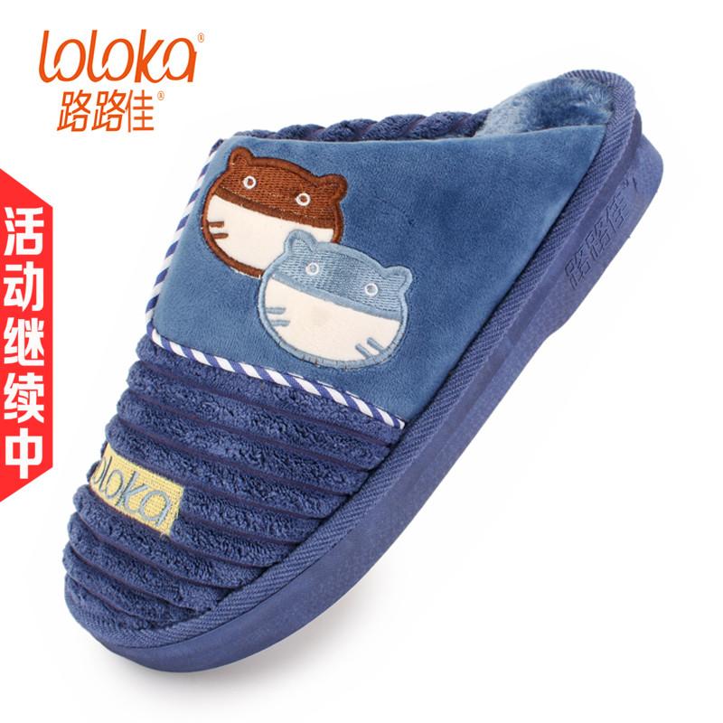 路路佳棉拖鞋正品男女可爱卡通冬季加厚防滑厚底居家棉拖情侣拖鞋