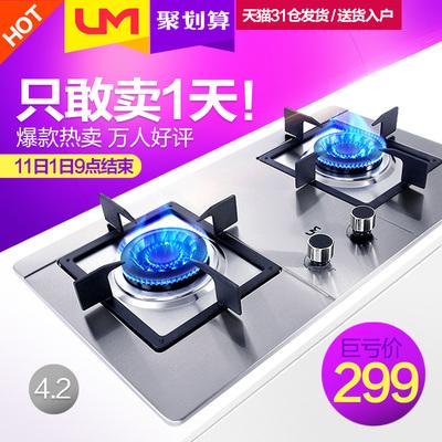 um优盟UM-CH83热水器怎么样,um优盟UM-CH83热水器好吗