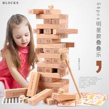 儿童数字高叠叠乐木成人桌面层层叠抽抽乐游戏抽积木桌面亲子玩具