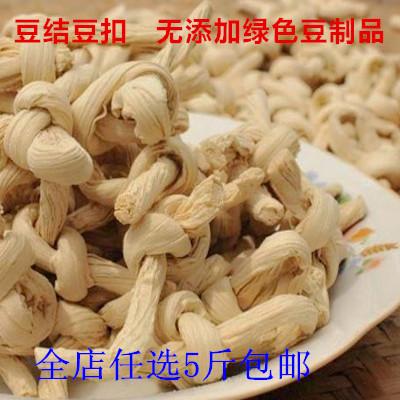 [大打折扣] 豆制品豆扣豆皮豆结人造肉大豆蛋白肉干货批发火锅麻辣烫专用500g