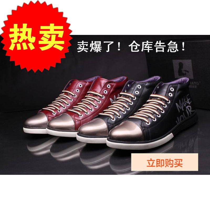超酷帅哥鞋 新款休闲男鞋涂鸦鞋 厂家直销潮流鞋 真皮男鞋高帮鞋