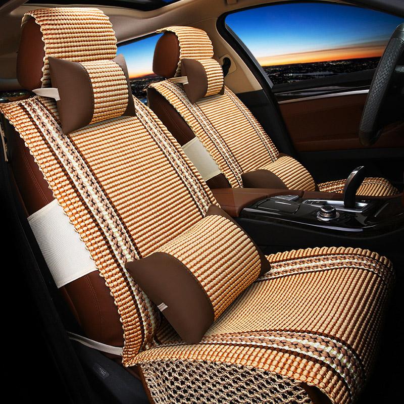 夏季小轿车四季通用座椅座垫汽车坐垫套车凉垫全包