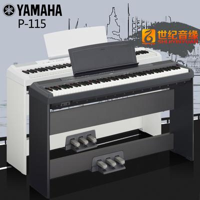 雅马哈电钢琴YDP-163B 怎么样