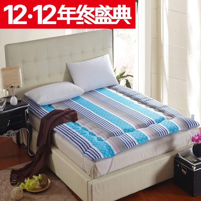 蔓琳阁家纺 折叠床垫床褥子 学生宿舍薄床垫单人 日式榻榻米床垫