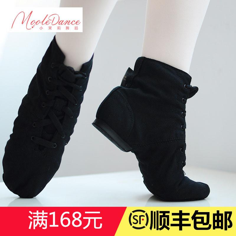 正品[三沙 舞蹈鞋 正品]法国三沙舞蹈鞋正品评测