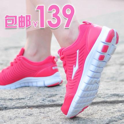 鸿星尔克跑步鞋 女鞋运动鞋子2015新款微跑鞋 夏秋季透