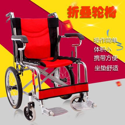 天霖轮椅小轮怎么样