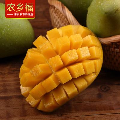 【农乡福】越南进口新鲜水果芒果 热带水果小玉芒青皮芒果包邮