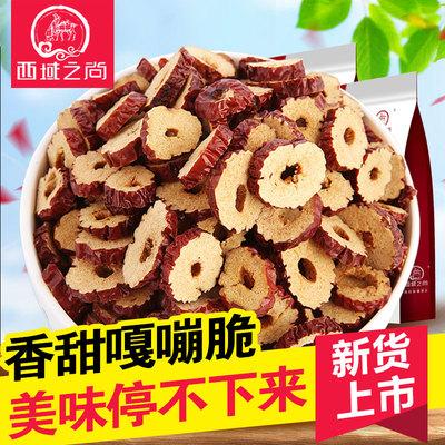 【西域之尚-香脆红枣片500g】酥脆无核若羌灰枣子 新疆大枣干泡茶