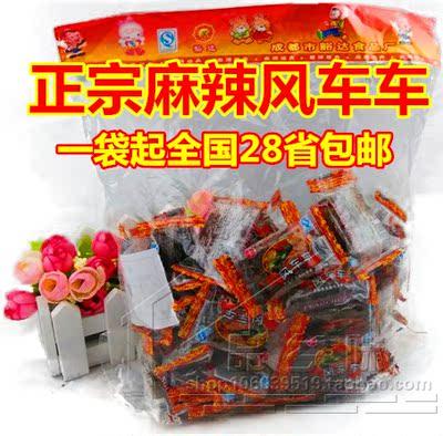 [最后8分钟] 【天天特价】重庆四川小吃麻辣小零食风车车大刀肉辣条辣片面筋豆
