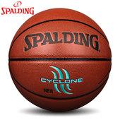 斯伯丁篮球正品真皮牛皮手感学生室外水泥地耐磨比赛7号球nba专用