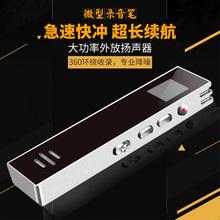 先科F3专业录音笔微型高清降噪会议商务正品mp3播放器有屏远距