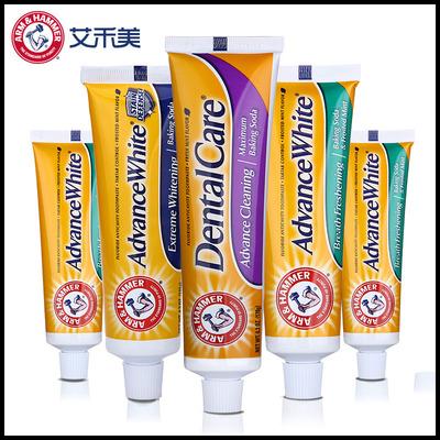 艾禾美进口小苏打牙膏强效美白牙齿去黄牙渍口臭烟渍清新口气5件