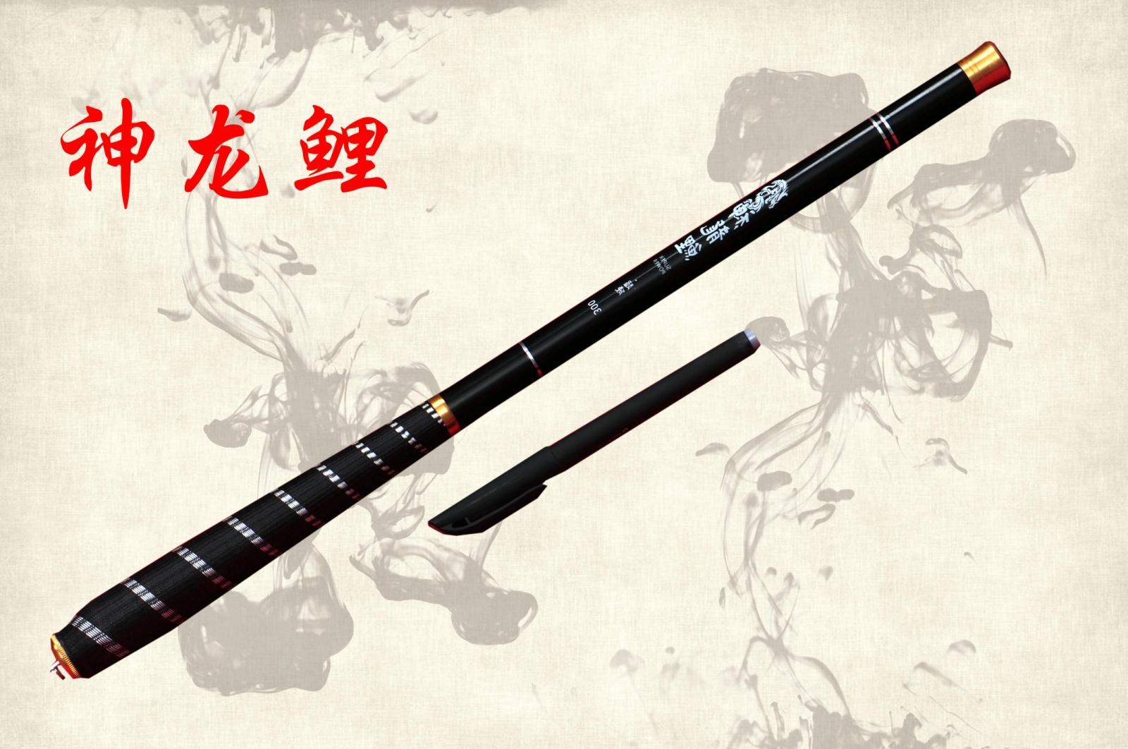 特价鱼竿碳素超短节超轻超硬19钓强力溪流手竿1米83米6渔具套装