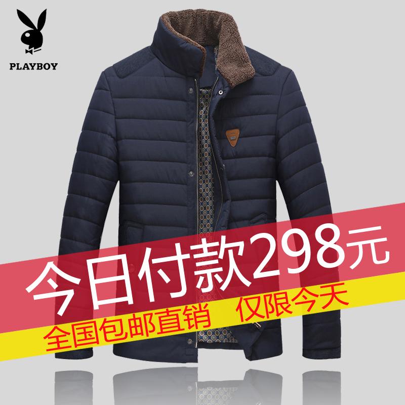 棉衣2014新款潮冬男士冬装外套中年保暖加厚棉服男款棉袄