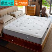 珀兰床垫 乳胶床垫 进口天然椰棕弹簧席梦思 床垫棕垫1.5m1.8m床