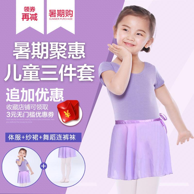 儿童体服练功服 半体服 半袖 连体服 女孩芭蕾舞蹈服跳操形体服