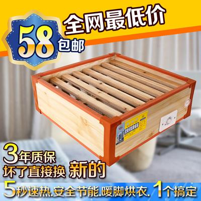 实木节能暖脚烤火炉/盆