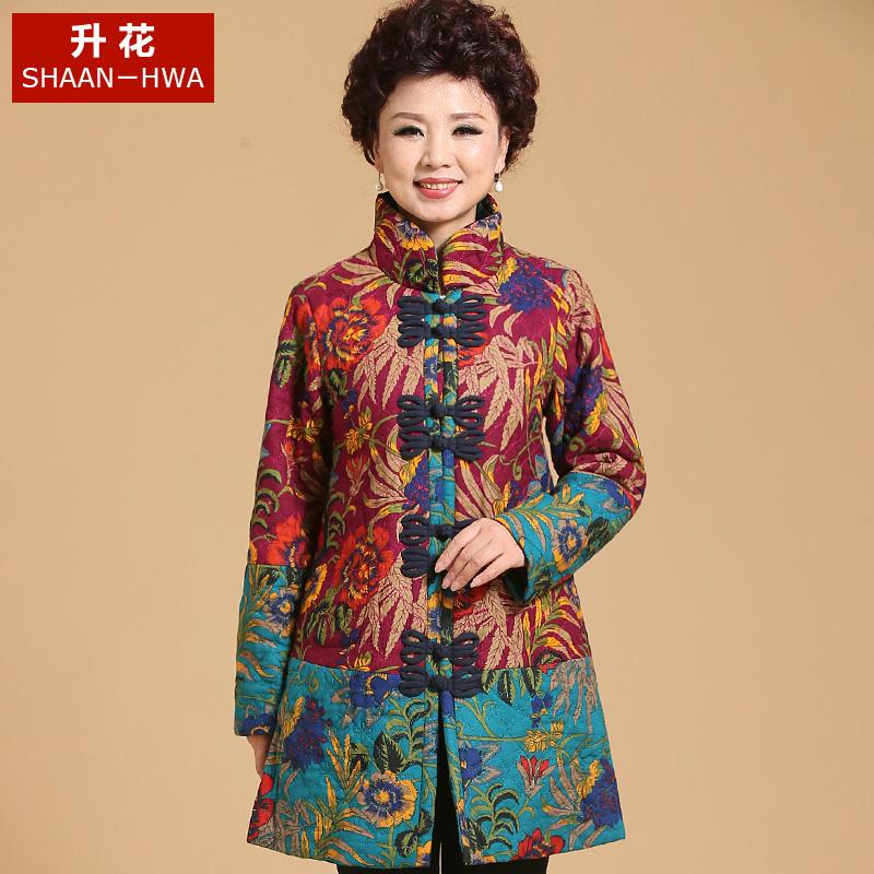 中老年女装秋冬装棉衣新品大码中年女装棉袄中长款妈妈装外套棉服
