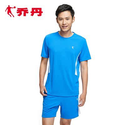 乔丹跑步运动套装男2016夏季新品休闲针织运动服跑步休闲跑步套装