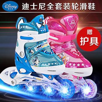 儿童溜冰鞋可调节迪士尼全套装直