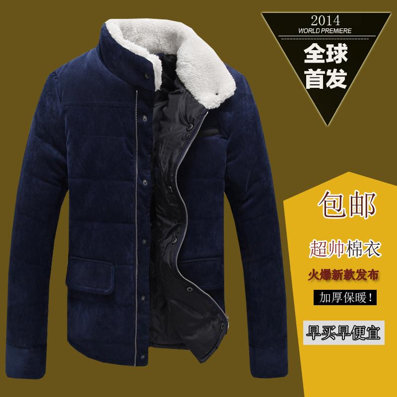 2014年韩版冬装加厚棉衣男拉链连帽修身型棉服保暖棉袄外套潮