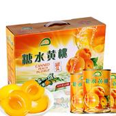 【天猫超市】环亨水果黄桃罐头礼盒装425g*8/箱 方便休闲零食#%