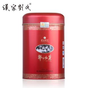 汉家刘氏红茶茶叶散装小种功夫红茶岩茶罐装礼盒