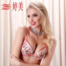 婷美女士内衣 调整型文胸绚丽刺绣性感聚拢胸罩 侧收上托U型美背图片